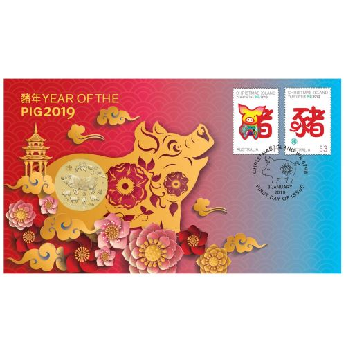 Coins Australia 2019 Year Of The Pig Stamp And Coin Cover