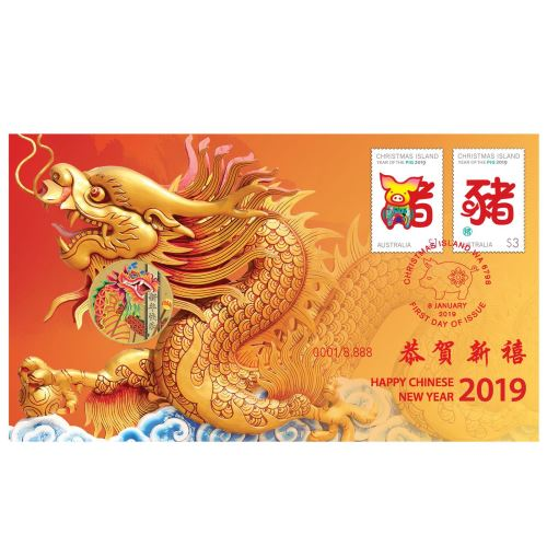 Coins Australia - Chinese New Year 2019 Stamp and Coin Cover