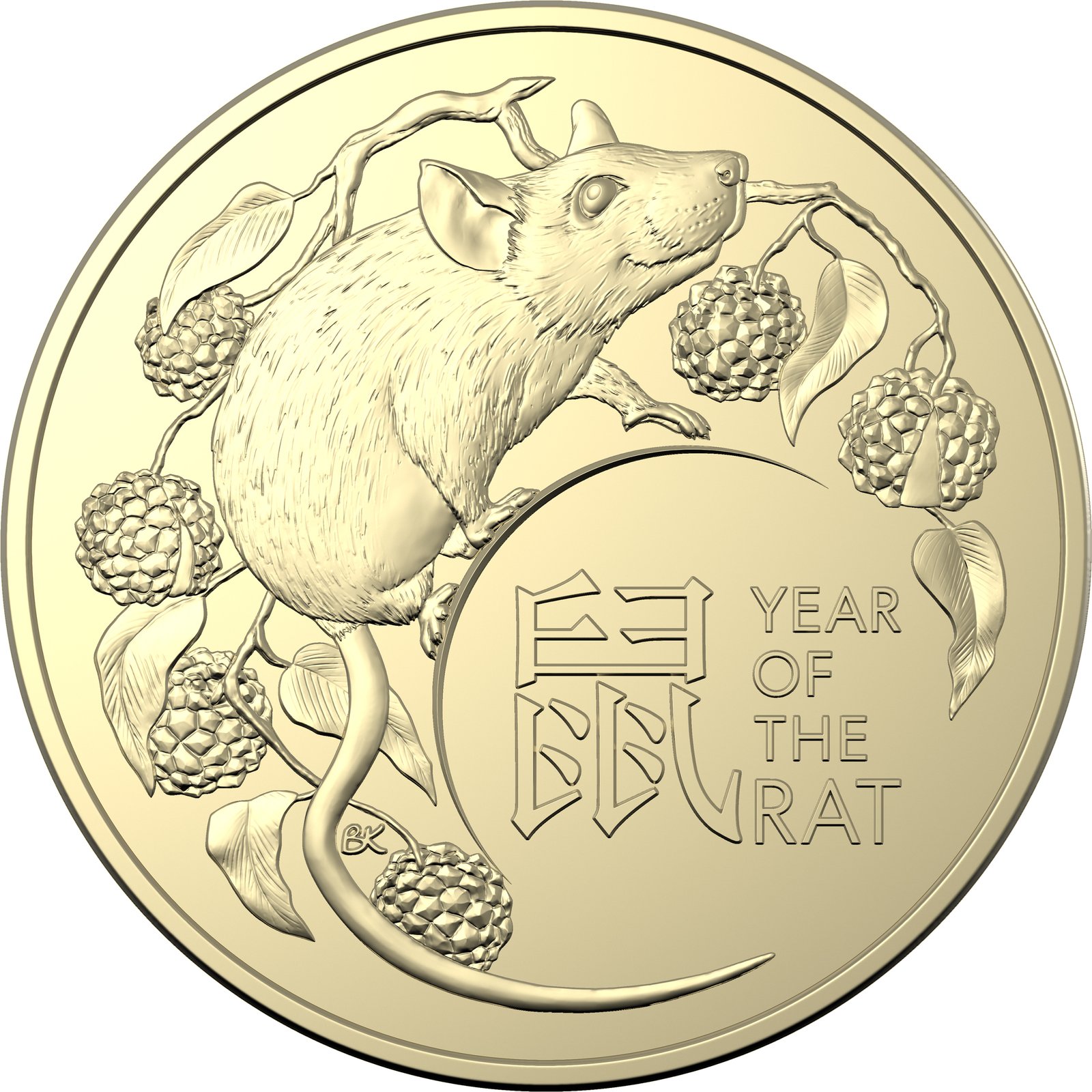 2020 $1 Lunar Year of the Rat Uncirculated Two Coin Set